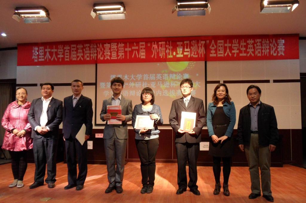 塔里木大学人文学院欢迎您!